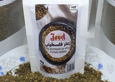 Za'atar (Thyme Herbs)